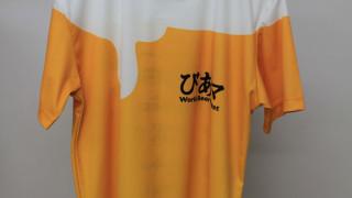 イベント用ビールTシャツ