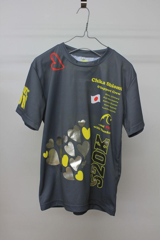 応援Tシャツをプリントしました