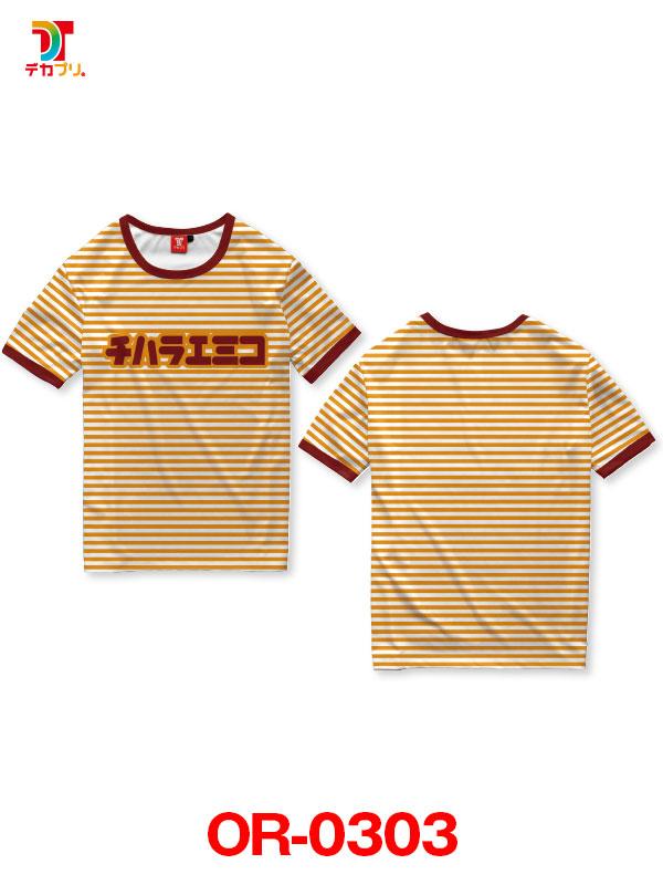 デカプリMAX/OR-0303