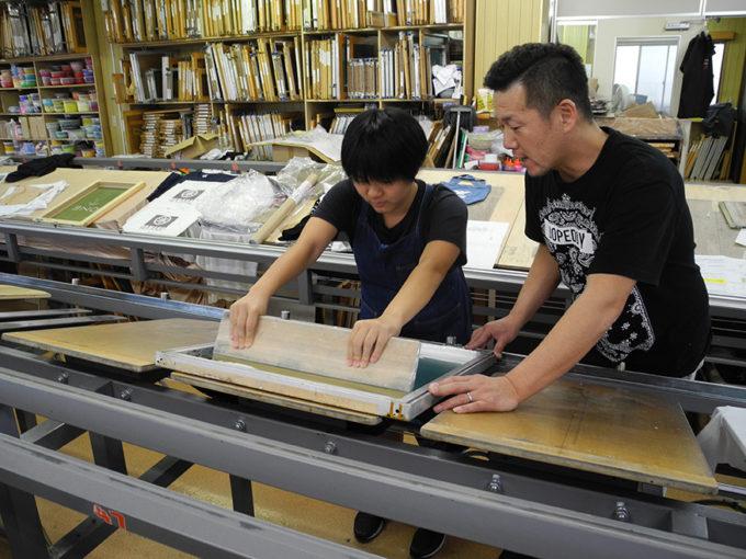埼玉県立三郷特別支援学校職業体験