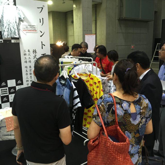 ブースを出店します。「第3回 国際 生地・素材展 -テキスタイル東京- 【秋】 2017.10.11〜13」