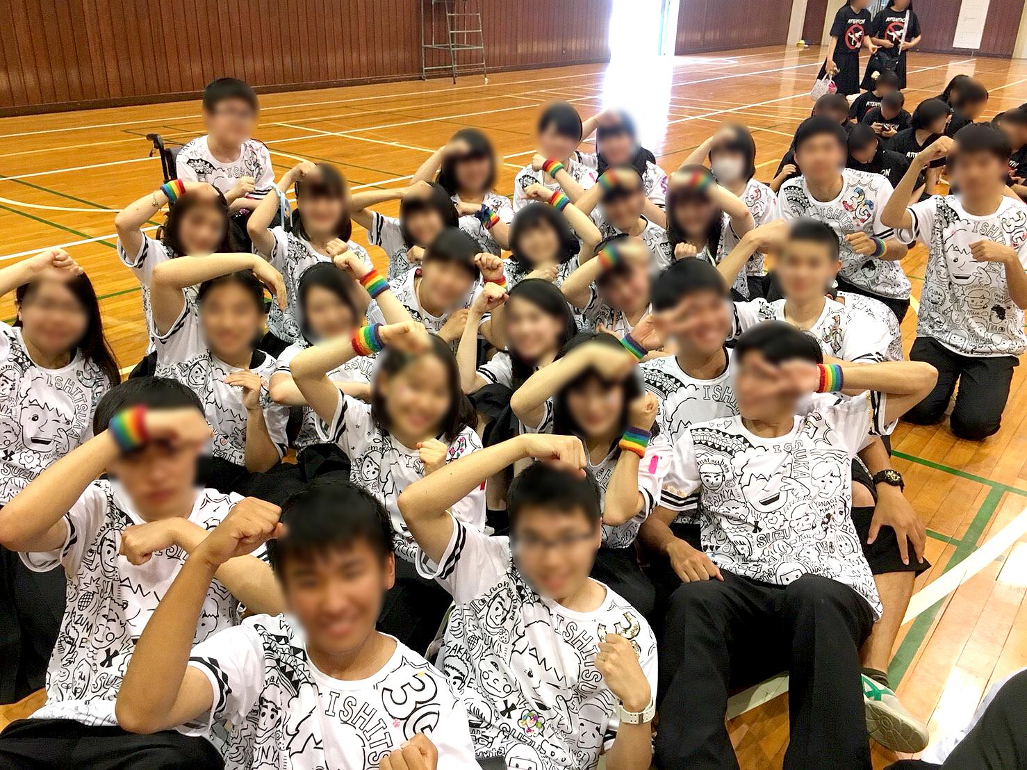 2018茨城県立竜ヶ崎第一高等学校様(デカプリMAX)