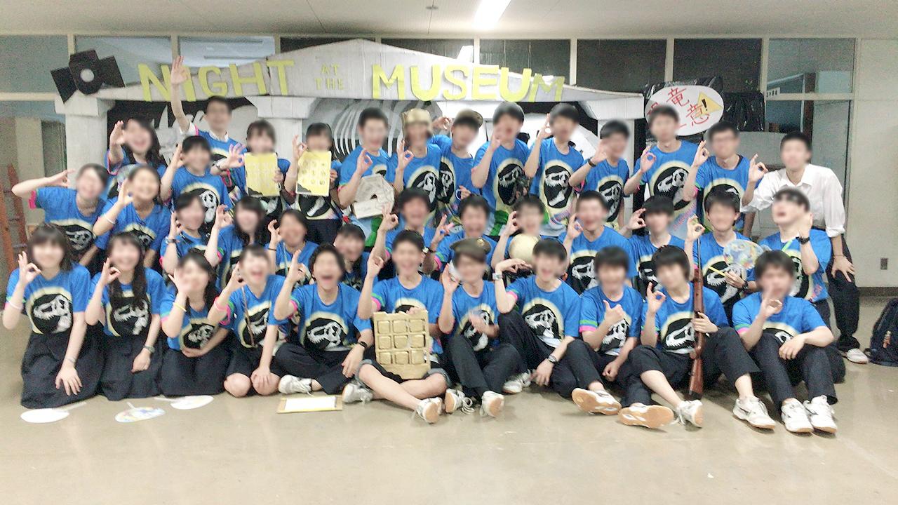 2018北海道北広島高等学校(デカプリMAX)