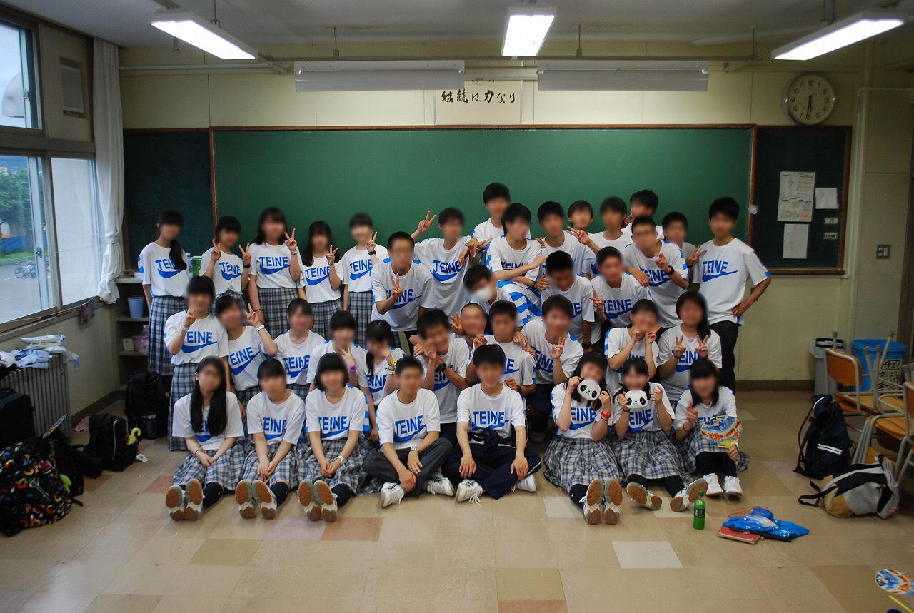 2018北海道札幌手稲高等学校様(デカプリMAX)