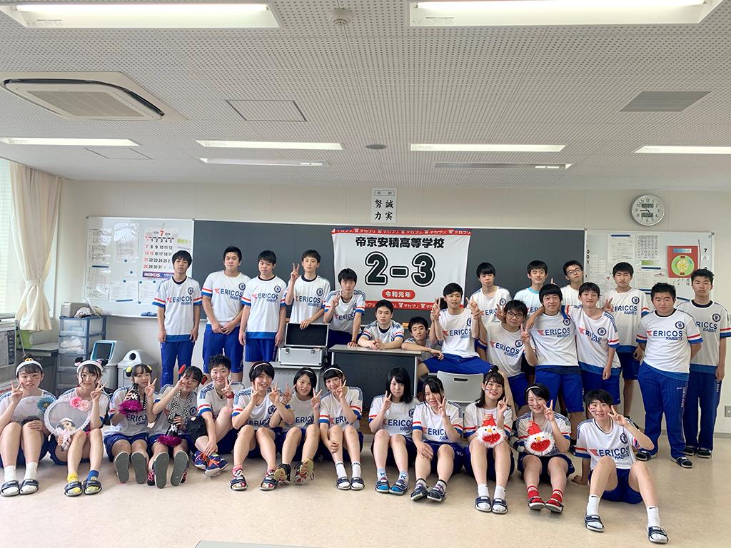 高校生クラスTシャツ2019帝京安積高校(2-3)様(デカプリMAX)