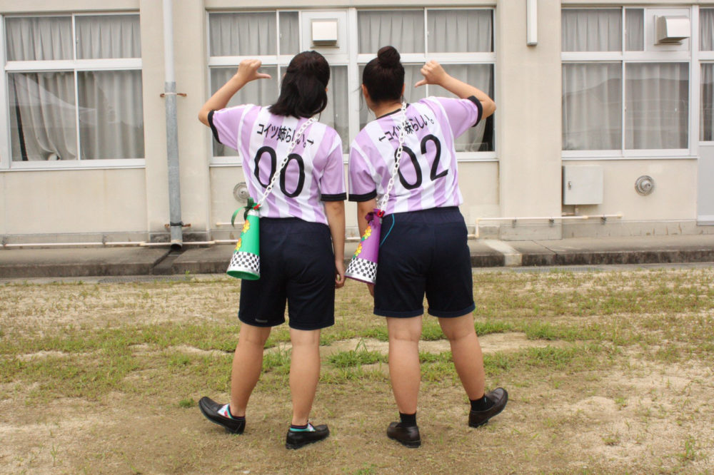 高校生クラスTシャツ2019小高産業技術高校(流通ビジネス2年)様(デカプリMAX)