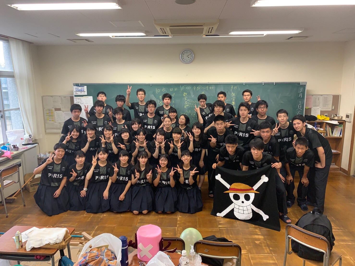 高校生クラスTシャツ2019京都府立洛北高校 (3-6)様(デカプリMAX)