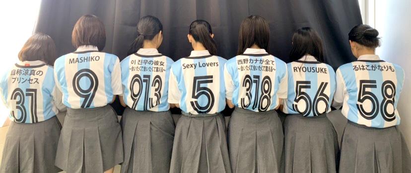 高校生クラスTシャツ2019湘南工科大付属高校(1-9)様(デカプリMAX)