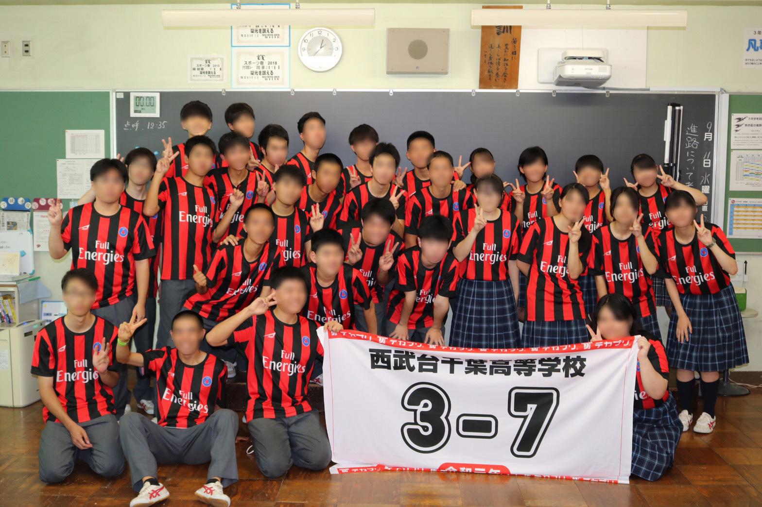 高校生クラスTシャツ2019西武台千葉高校(3-7)様(デカプリMAX)