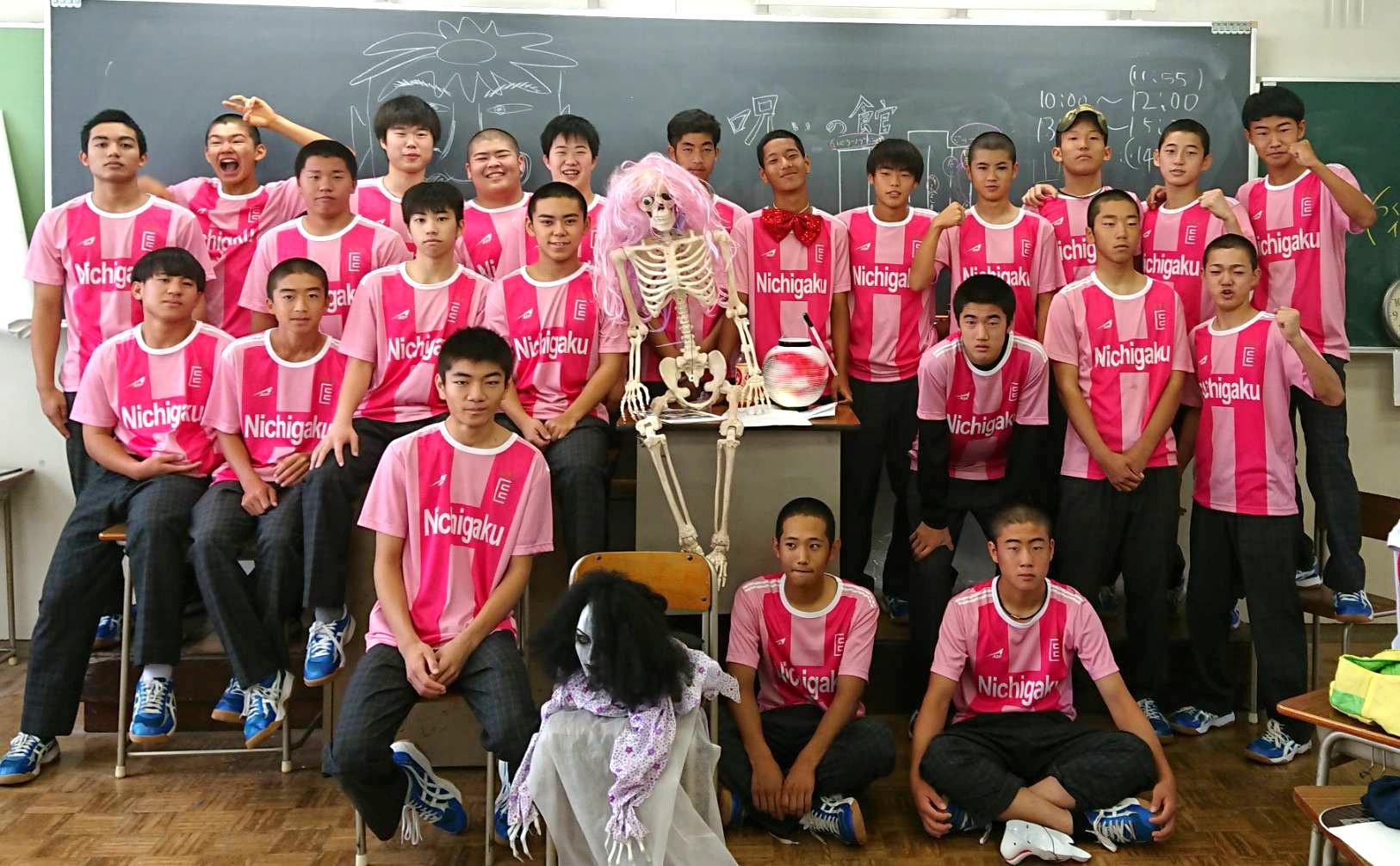 高校生クラスTシャツ2019日本学園高校(1-E)様(デカプリMAX)