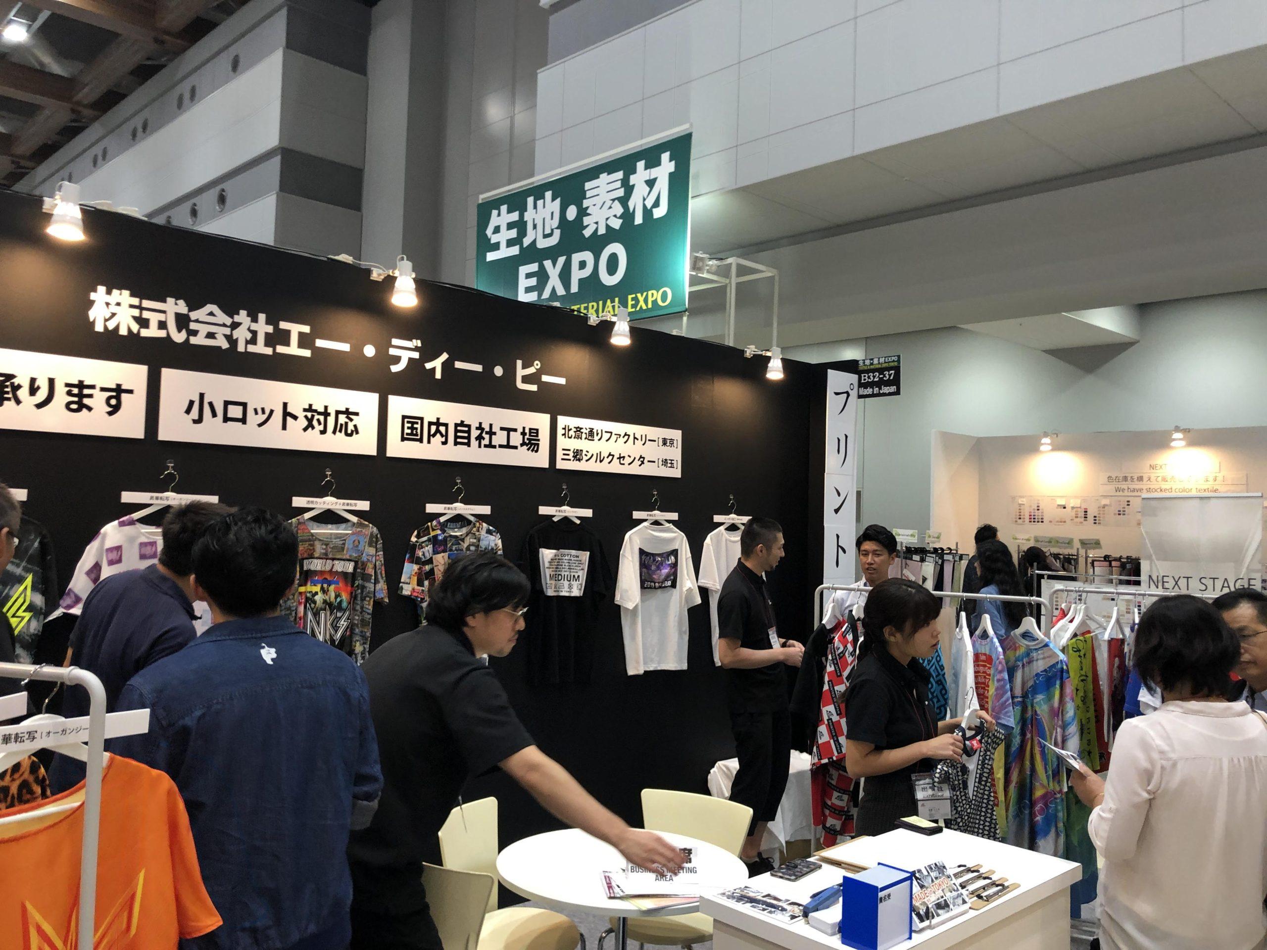 2019ファッションワールド東京 秋の展示会に出展