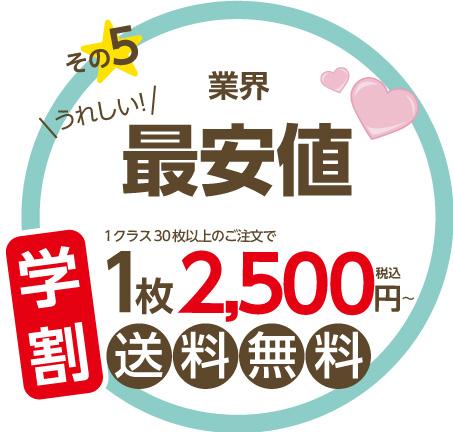 デカプリ大人気の理由(わけ)!?