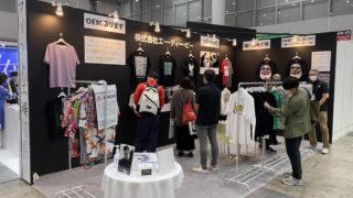 「第12回ファッションワールド東京 秋」出展中